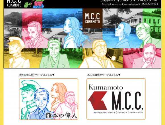 mcc_img