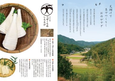 tsubakurame_img01